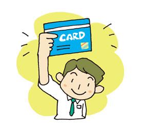 クレジットカードの旅行傷害保険