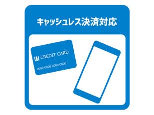 クレジットカードの還元率を調べる方法