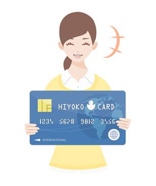 年会費無料のクレジットカードを1枚目にしよう